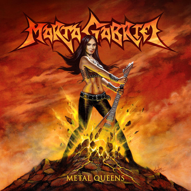 MARTA GABRIEL - album